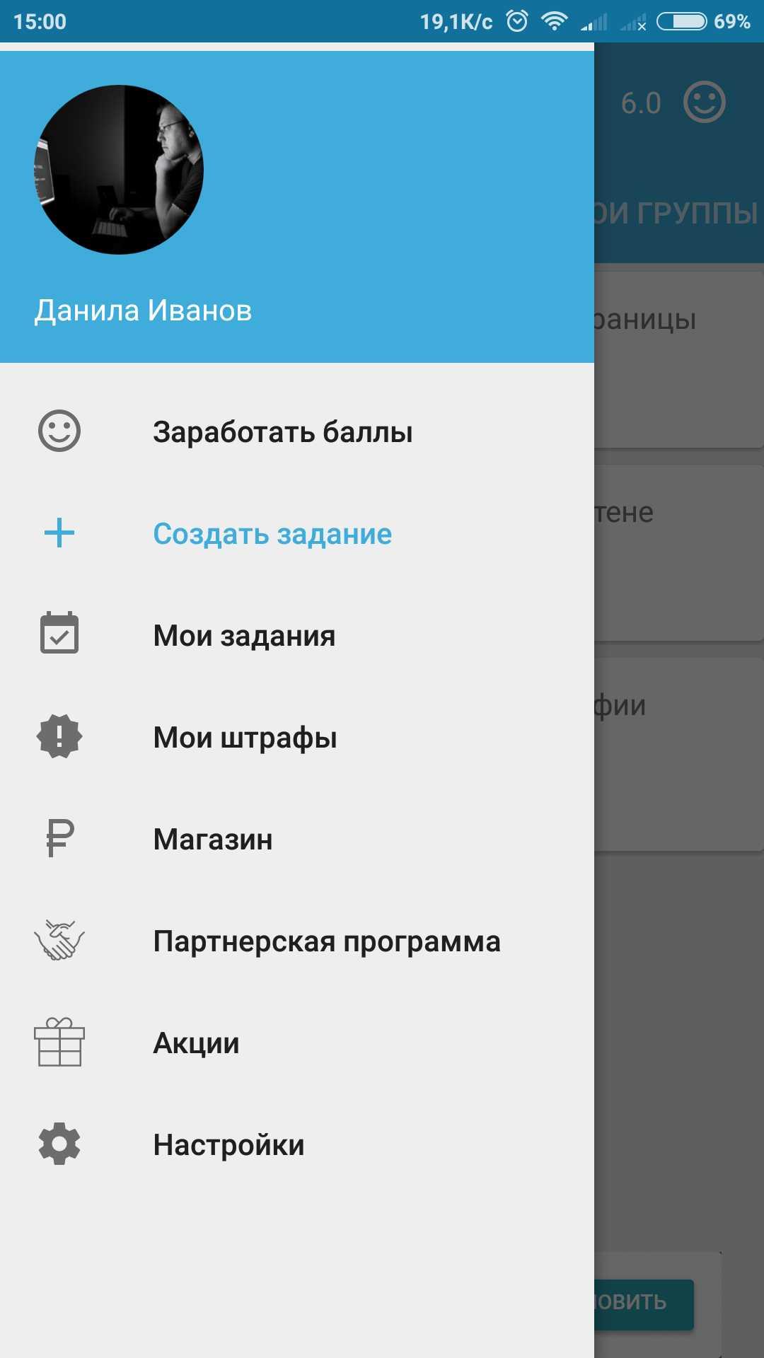 ilike - андроид программа для накрутки Вк