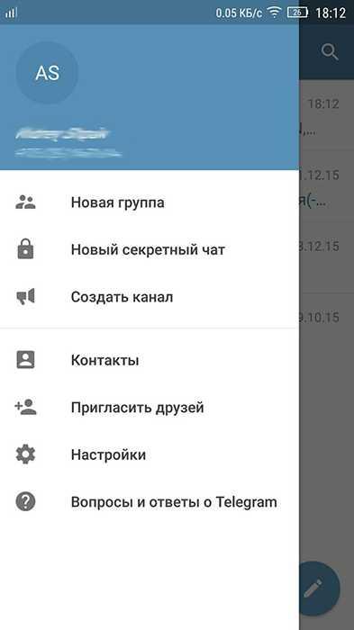 Как создать секретный чат в Телеграм - инструкция