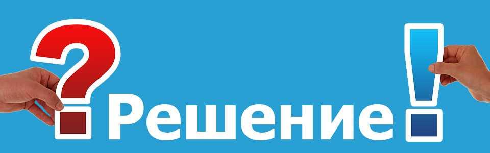 Проблемы при работе с Телеграм плюс и решения