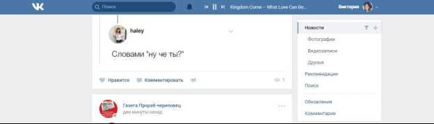 как сделать шапку для ВКонтакте
