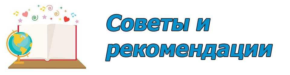 советы о том, как правильно связывать мессенджер и социальные сети ВКонтакте, Истаграм