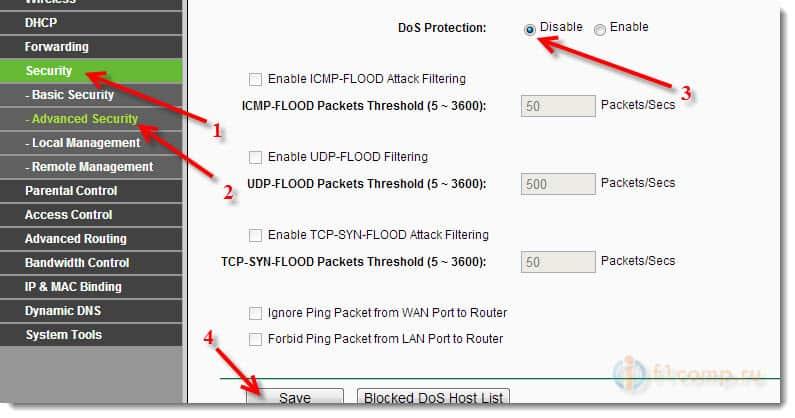 Отключаем DoS защиту на роутере TP-Link