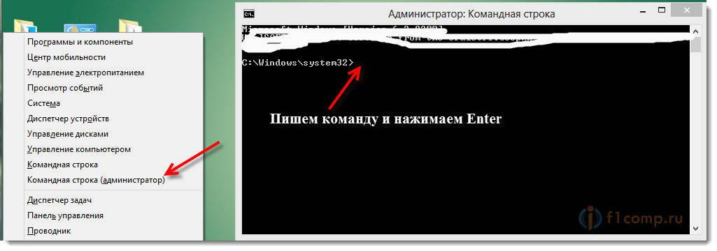 Удаляем проблемное обновление в Windows 8
