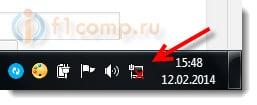 Сетевой кабель не подключен