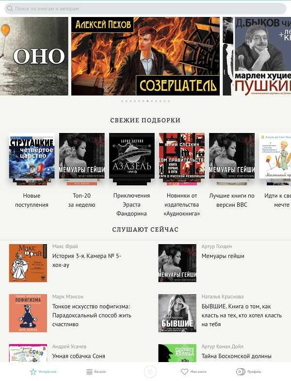 Загрузка фото в Slide.ly.