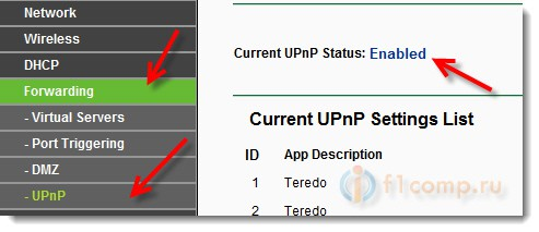UPnP в настройках Tp-Link