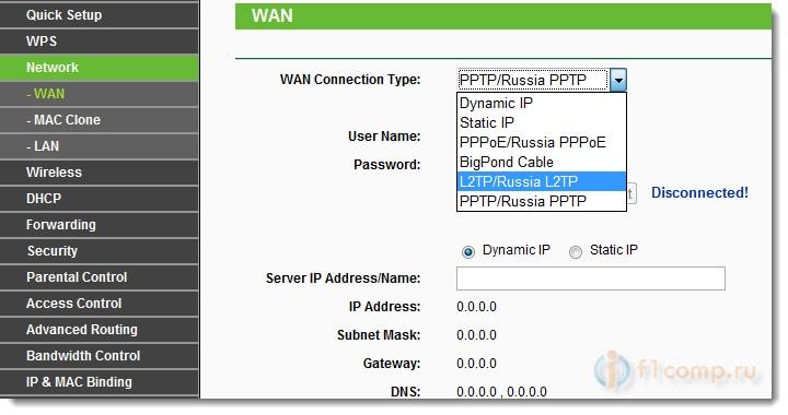 Все параметры нужно указать в настройках маршрутизатора