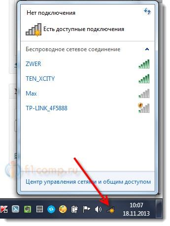Статус подключения: Есть доступные сети для подключения