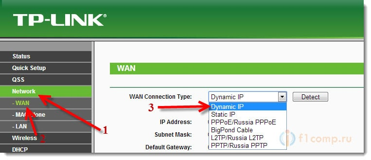 Получаем IP от модема автоматически