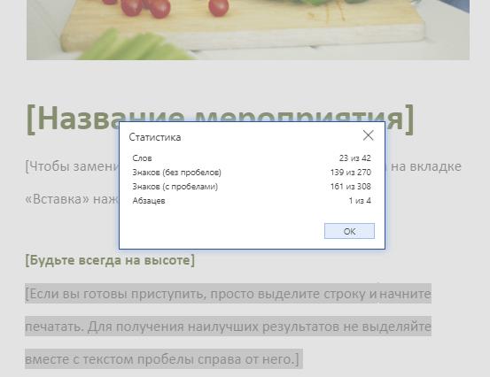 Все программы в Windows 10.