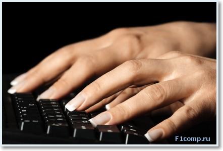 Хочу работать в интернете