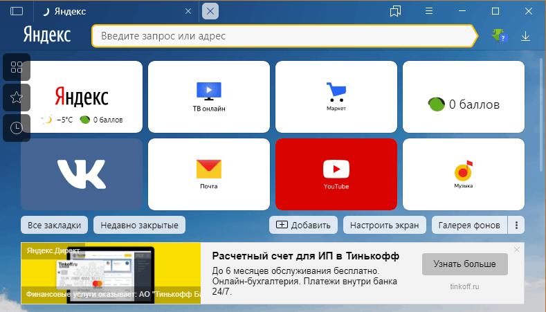 Настройка яркости экрана на Андроиде.