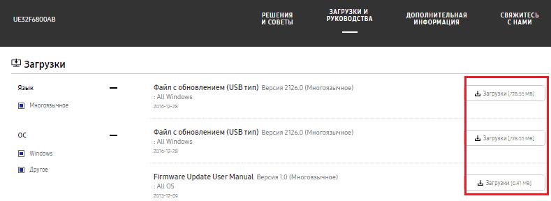 РЭМО Connect 3.0.