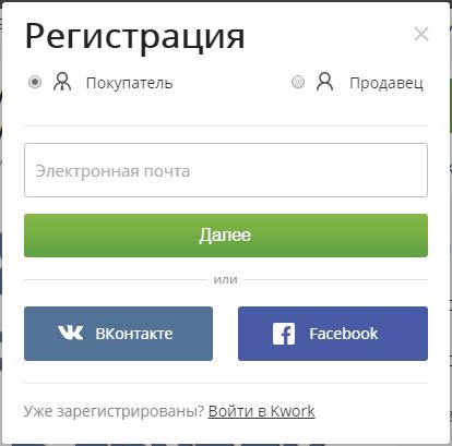 Редактор скриншотов.