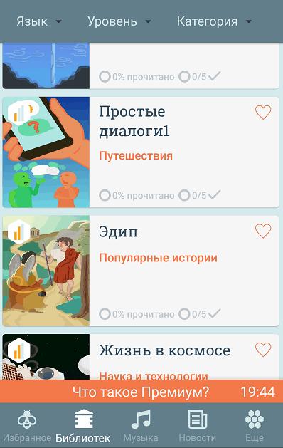 SIM-карта с NFC.