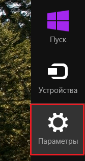 Параметры на Windows 8.