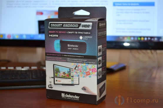 Упаковка Смарт-Тв приставки наAndroid