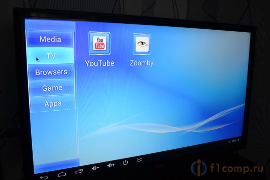 YouTube и Zoomby на телевизоре без Smart TV