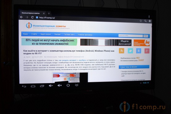 Открываем f1comp.ru