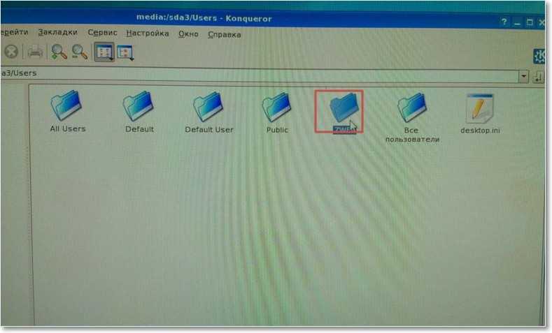 Ищем файлы которые нужно спасти