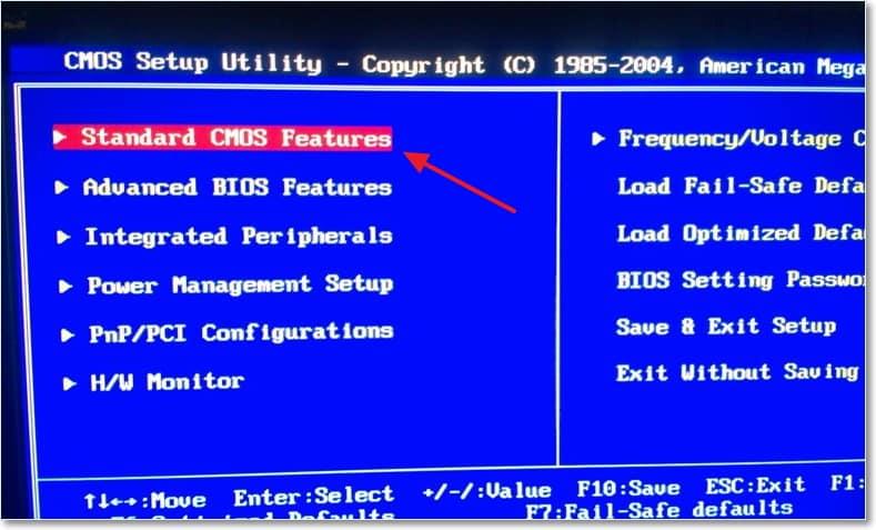 Standard CMOS Features