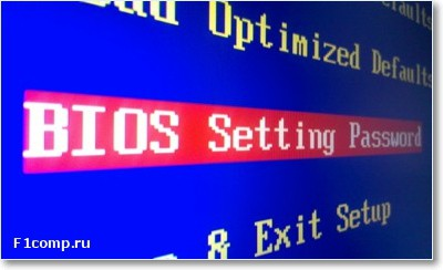 Как установить пароль в БИОС