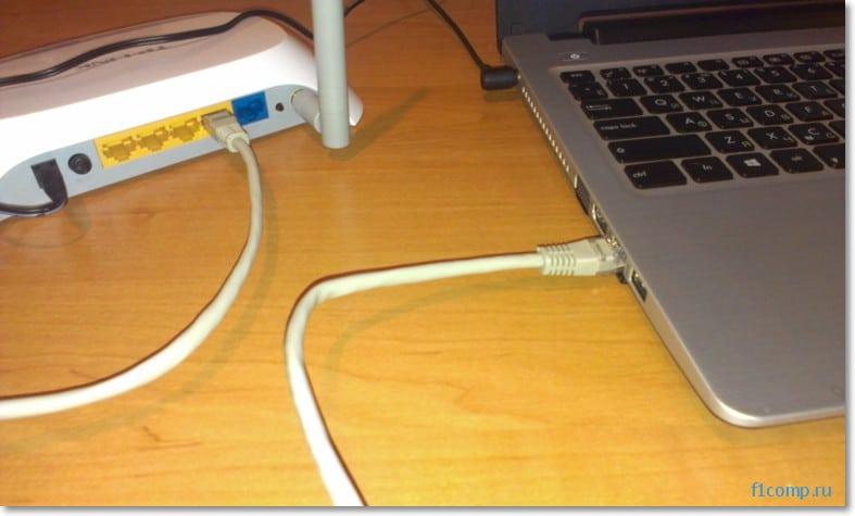 Подключение роутера к компьютеру