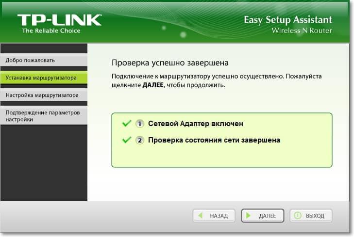 Вирус валидация аккаунта ВКонтакте