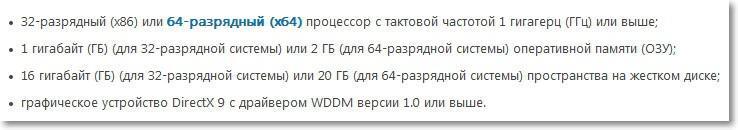 Форум от f1comp.ru