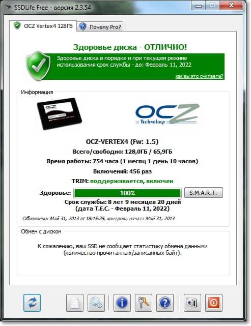 Подключение к Wi-Fi на ноутбуке