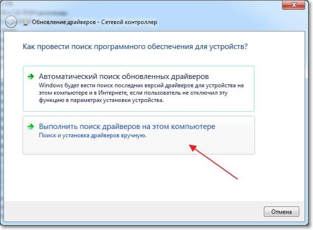 Восстановление данных с файла