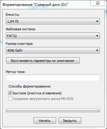 Настройка Яндекс.DNS на Wi-Fi роутере