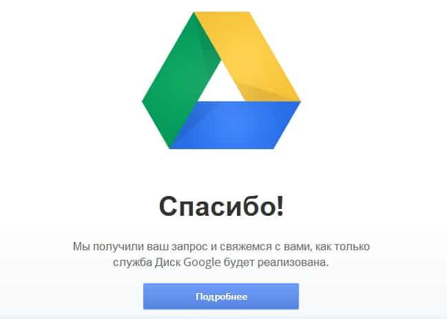 Как скрыть альбом ВКонтакте
