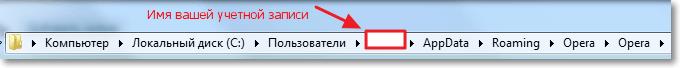 Забыть эту сеть в Windows 8 при проблемах с подключением к Wi-Fi