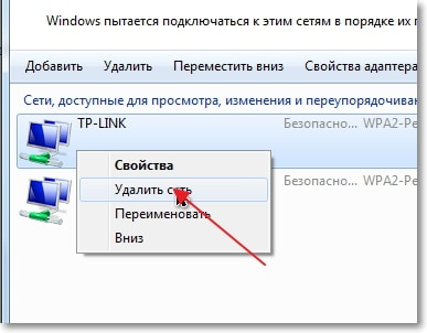 Как отключить Wi-Fi на роутере TP-Link