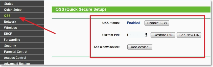 Как включить (отключить) QSS