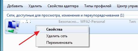 .iso файл в Windows 7