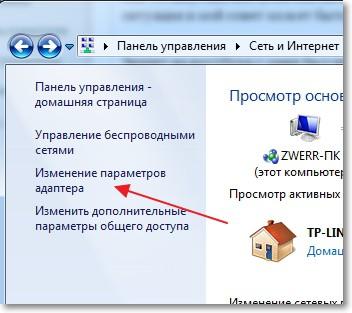 Как записать образ Windows на диск
