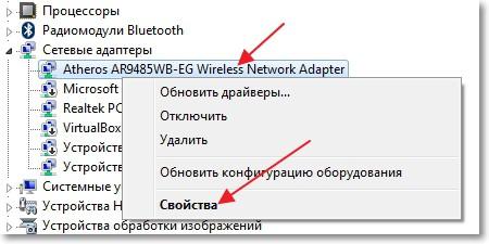 диск (флешку) для сброса пароля в Windows 7