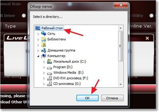 Работа с программой CCleaner