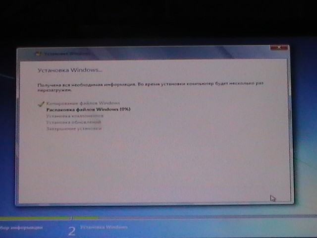 Как установить Windows 7
