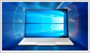 Как проверить Windows 10 на ошибки и ускорить работу системы