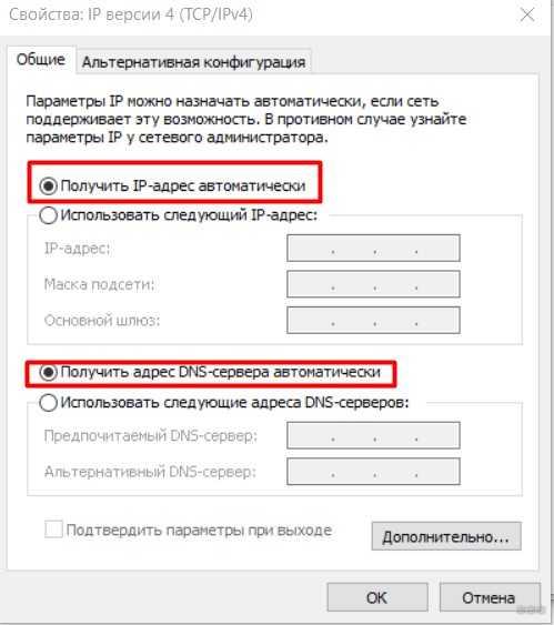 4 54 - Как узнать есть ли встроенный wifi адаптер