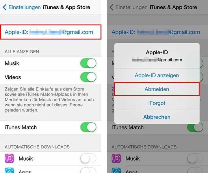 узнать пароль от apple ID