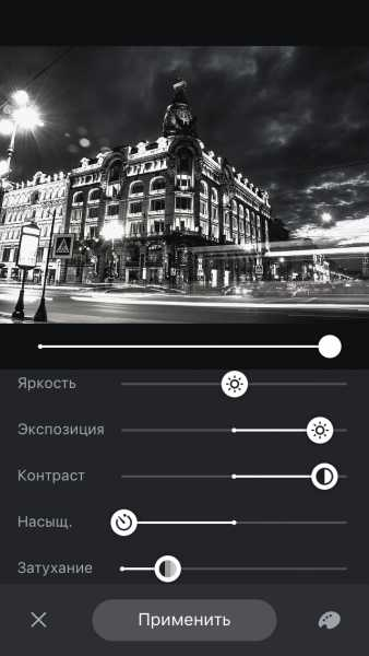 редактор SnapSter