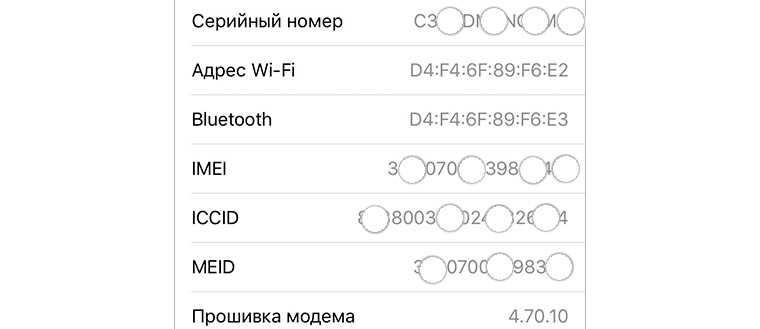 проверка модели айфона по imei