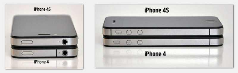 Отличительные особенности айфонов 4 и 4S