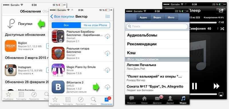 &quot,Вконтакте 2&quot, - установка и использование