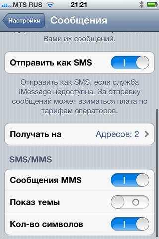 Проверка включена ли опция отправки смс