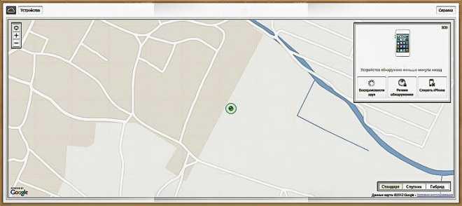 карты поиск айфона